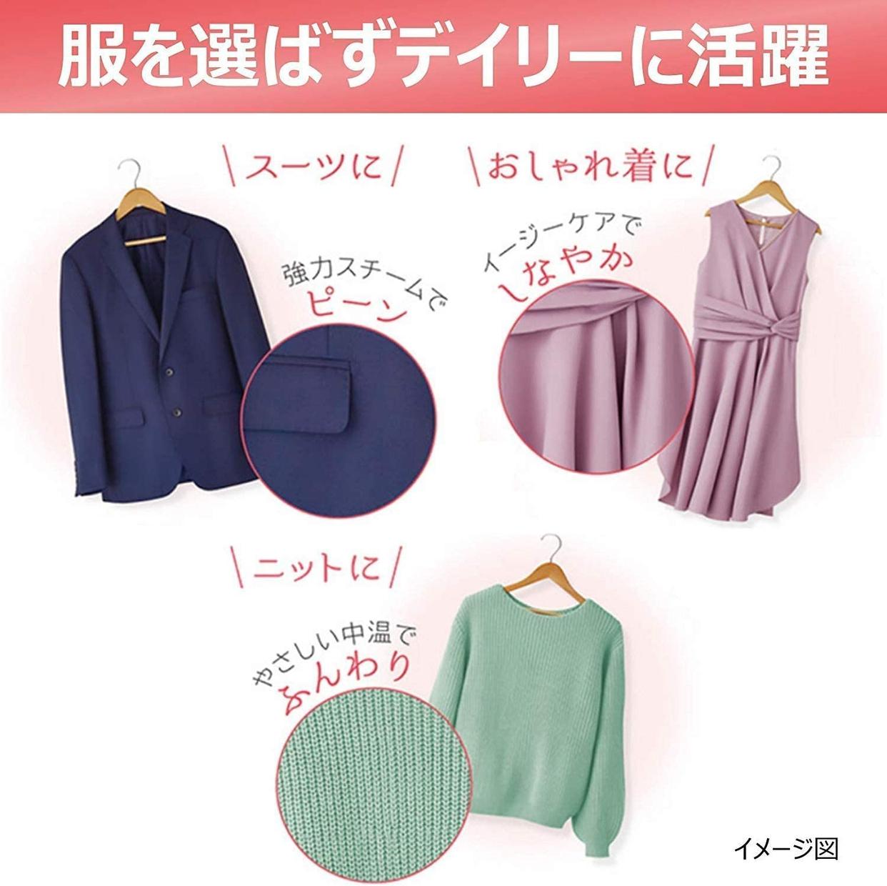 日立(HITACHI) 衣類スチーマー CSI-RX2の商品画像8