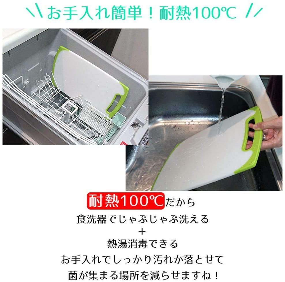 TONBO(トンボ) 耐熱 抗菌 まな板 ラバー付きの商品画像7