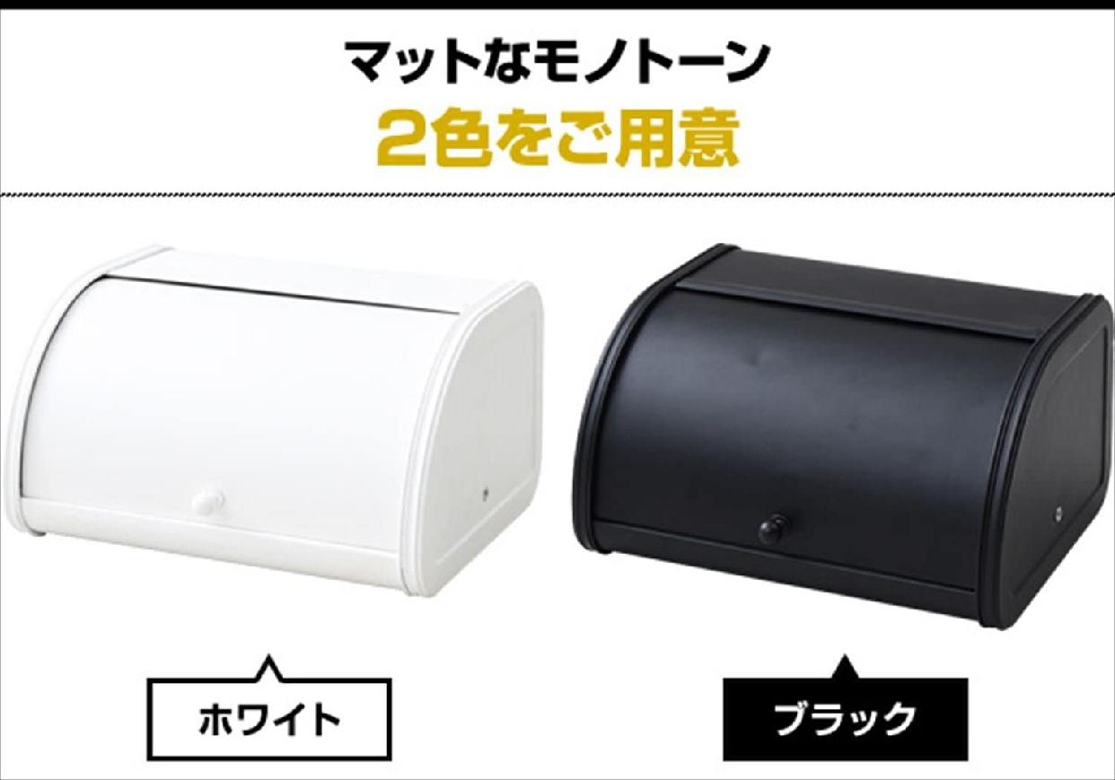 山善(YAMAZEN) ブレッドケース ブラック SBC-30の商品画像8