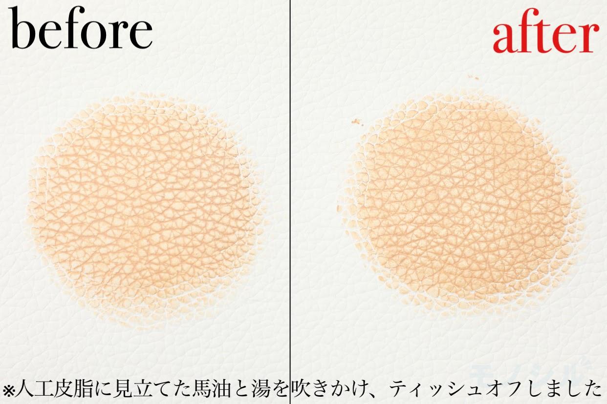 CLIO(クリオ) キルカバーファンウェアクッションXPの商品画像5 商品の落ちにくさについての検証画像