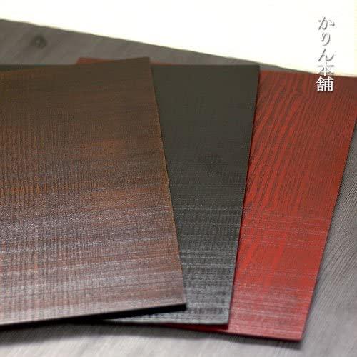 漆器かりん本舗(しっきかりんほんぽ)木製 ランチョンマット 板目(長角) 42×32cmの商品画像5