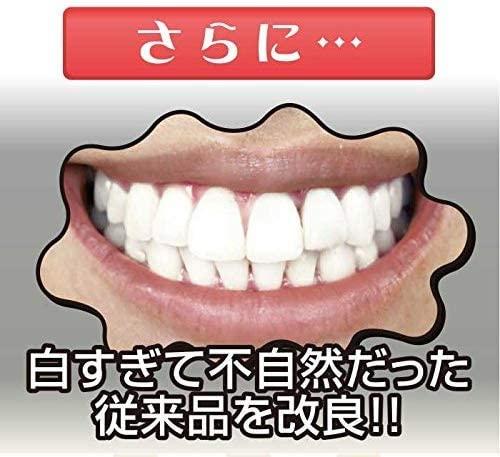 プランドゥ 歯のお化粧 デンタルパールの商品画像4