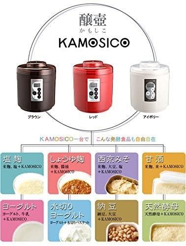 醸壷(カモシコ)発酵食メーカー  KS-12W アイボリーの商品画像5