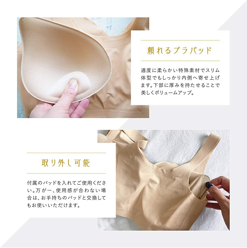 SHAPEDAYS(シェイプデイズ) 24時間育乳ブラの商品画像6