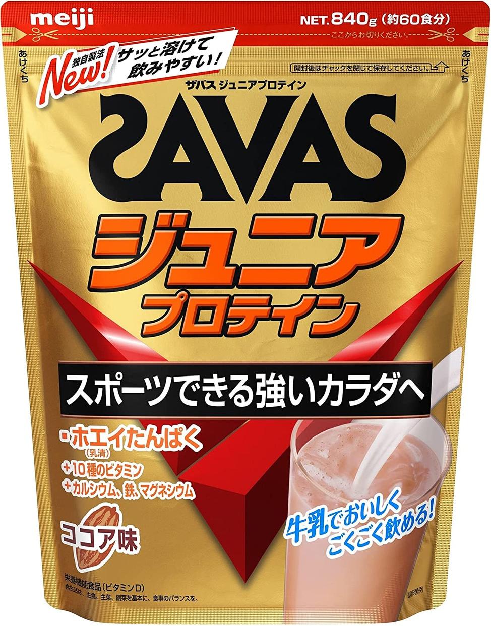 SAVAS(ザバス) ジュニアプロテインの商品画像