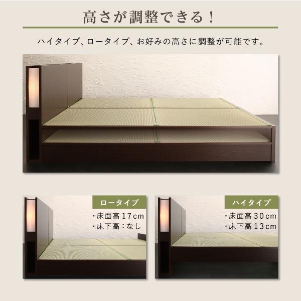 Kinoshita.net LIDELLEの商品画像5