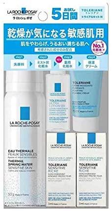 LAROCHE-POSAY(ラ ロッシュ ポゼ) トレリアン 敏感肌用 トライアルキットの商品画像