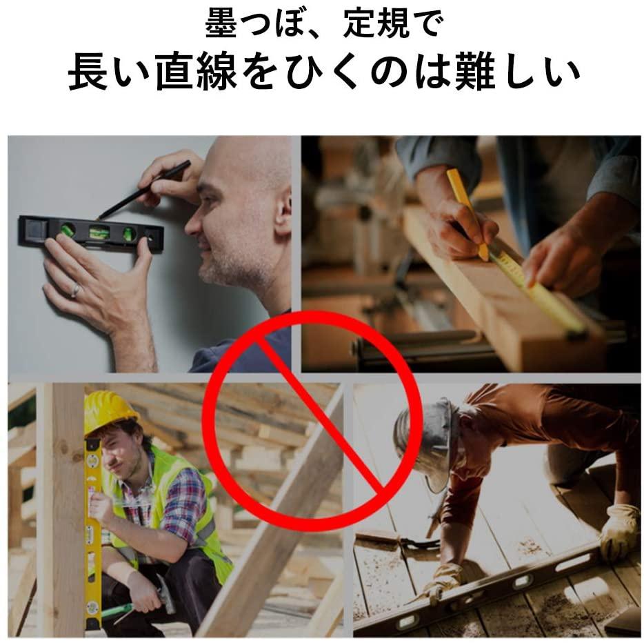 ONE STEP(ワンステップ) 5ライン グリーンレーザーの商品画像9