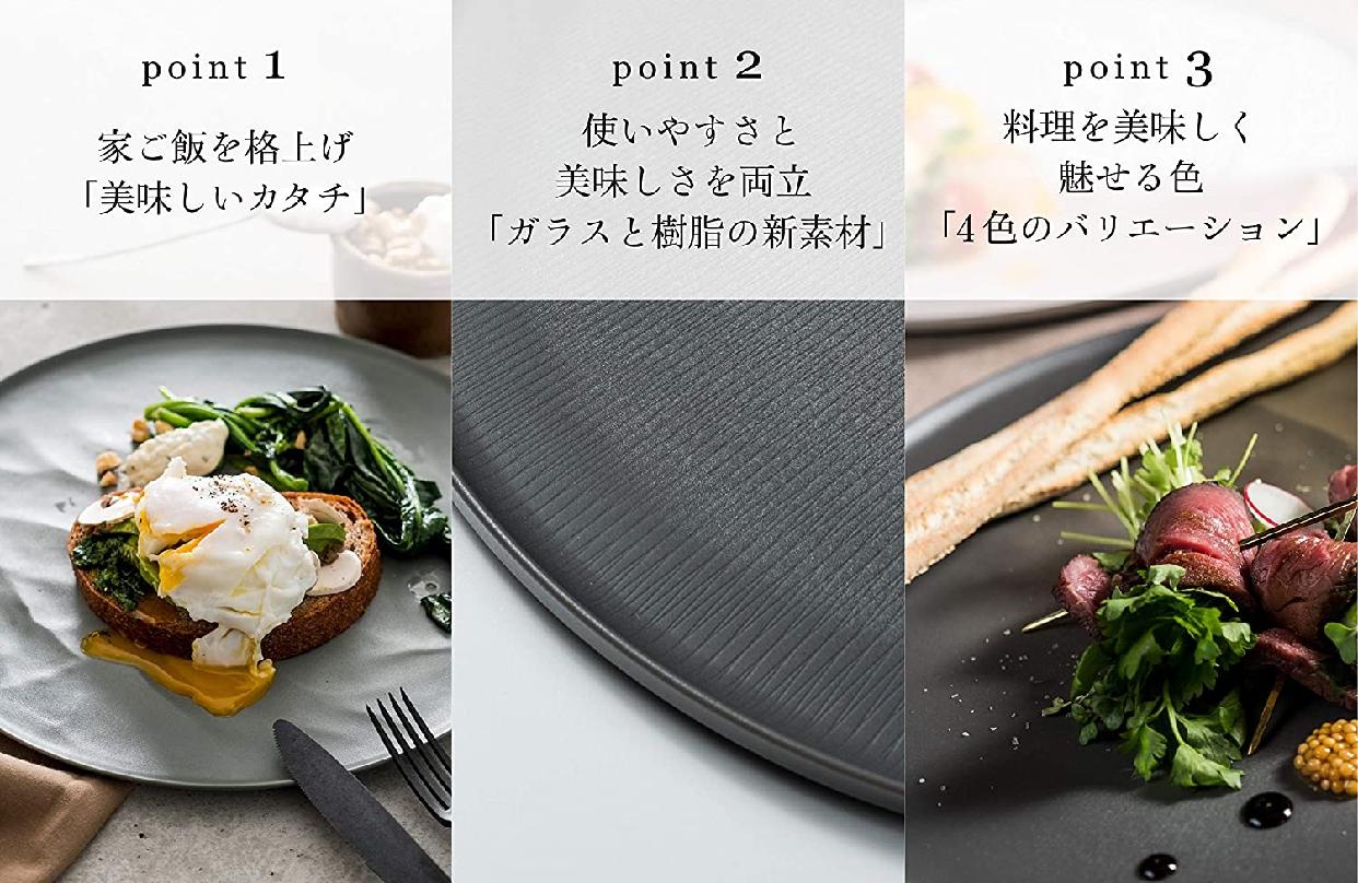 ARAS(エイラス) 大皿モアレ ブラック A_06BKの商品画像4