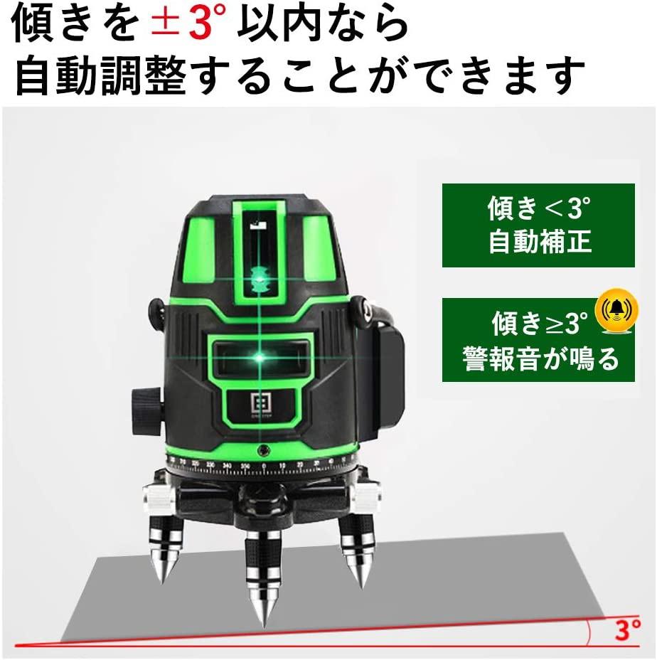 ONE STEP(ワンステップ) 5ライン グリーンレーザーの商品画像8