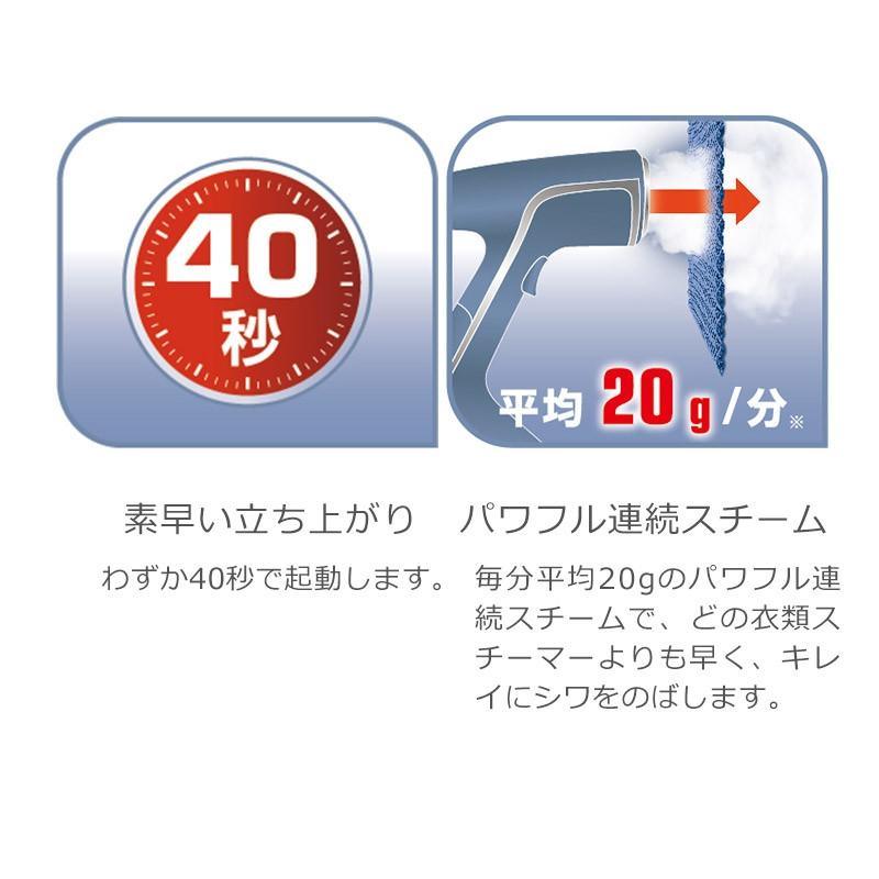 T-fal(ティファール) アクセススチーム プラス DT8100J0の商品画像5