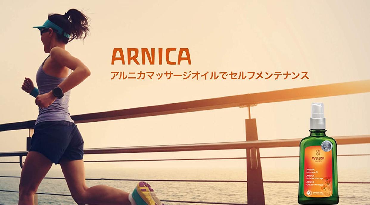 WELEDA(ヴェレダ) アルニカ マッサージオイルの商品画像3