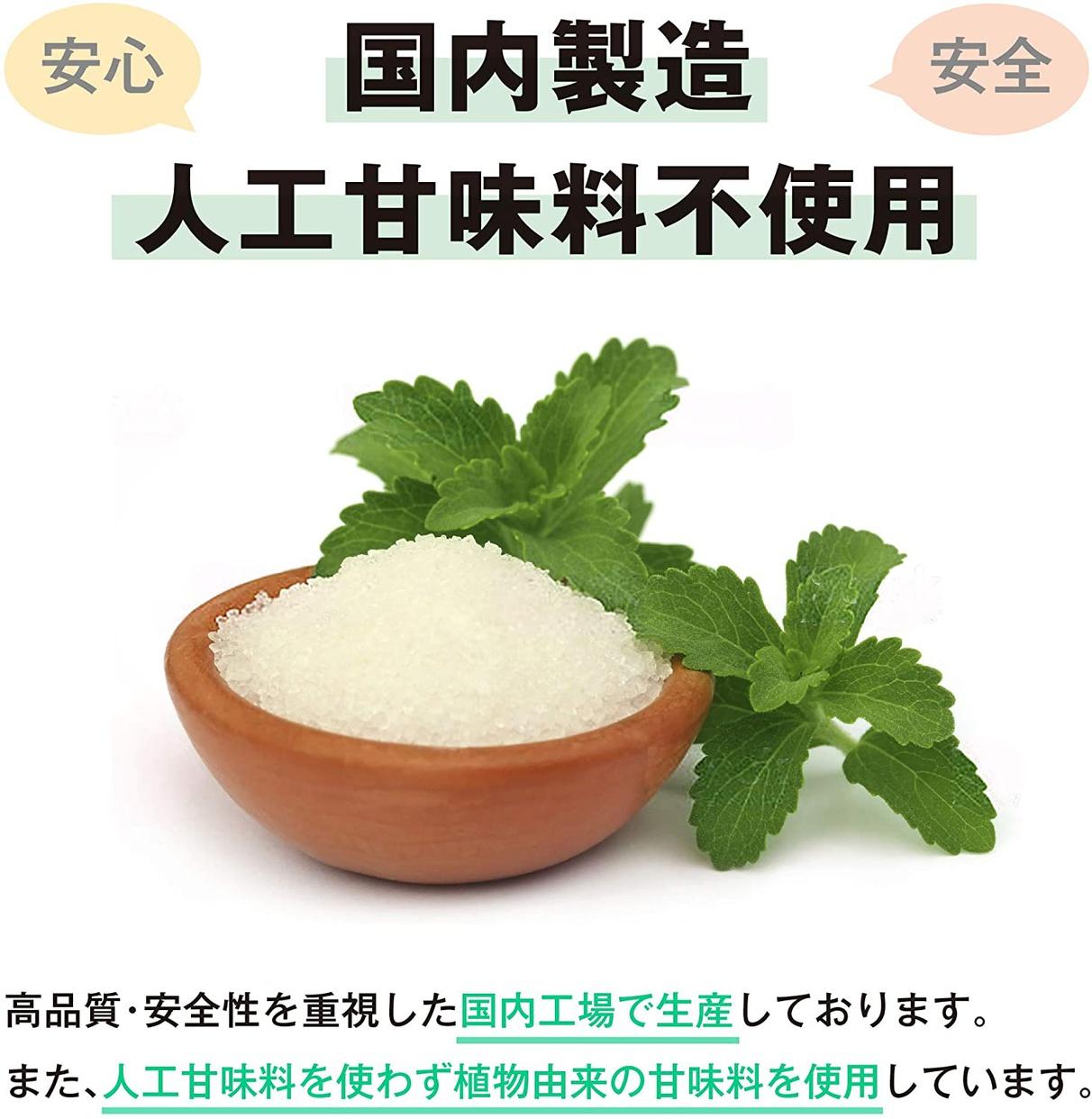 健創ファクトリー 部活プロテインの商品画像4