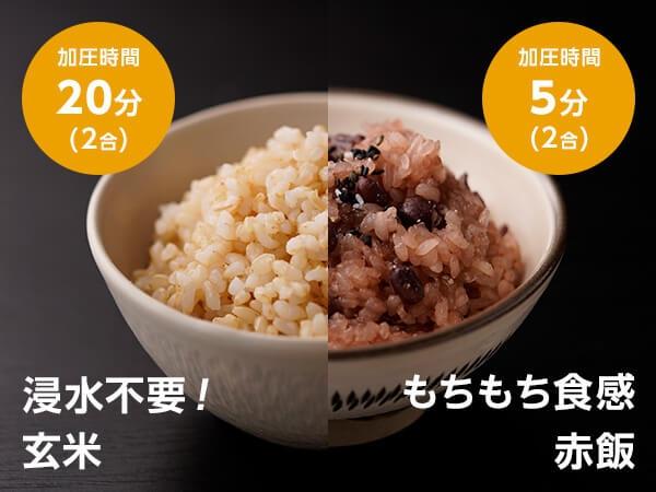 Cooking Pro(クッキングプロ) レシピ+延長保証セット シルバーの商品画像5