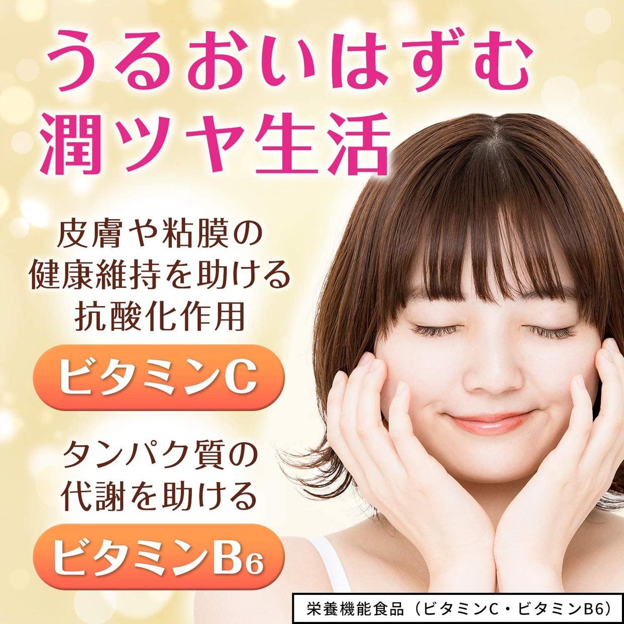 Eisai(エーザイ) 美 チョコラ コラーゲンの商品画像3