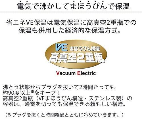 TIGER(タイガー)蒸気レスVE電気まほうびん PIE-A500の商品画像5