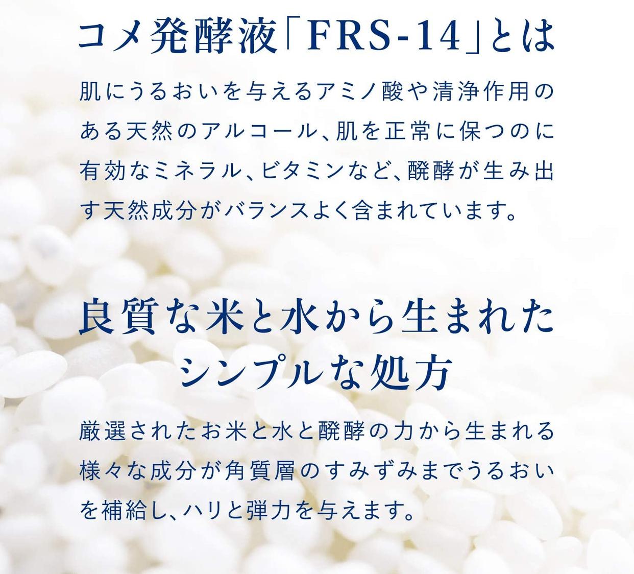 SUPPIN ISM エッセンス ローションの商品画像4