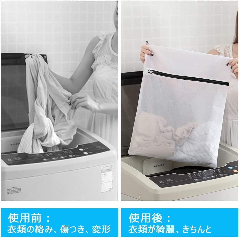 GLAMOURIC(グラモリック) GLAMOURIC 洗濯ネット ランドリーネット 洗濯袋 6枚入セット 2個洗濯ボール付きの商品画像4