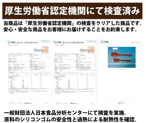Tm&Co. ゴムヘラの商品画像3