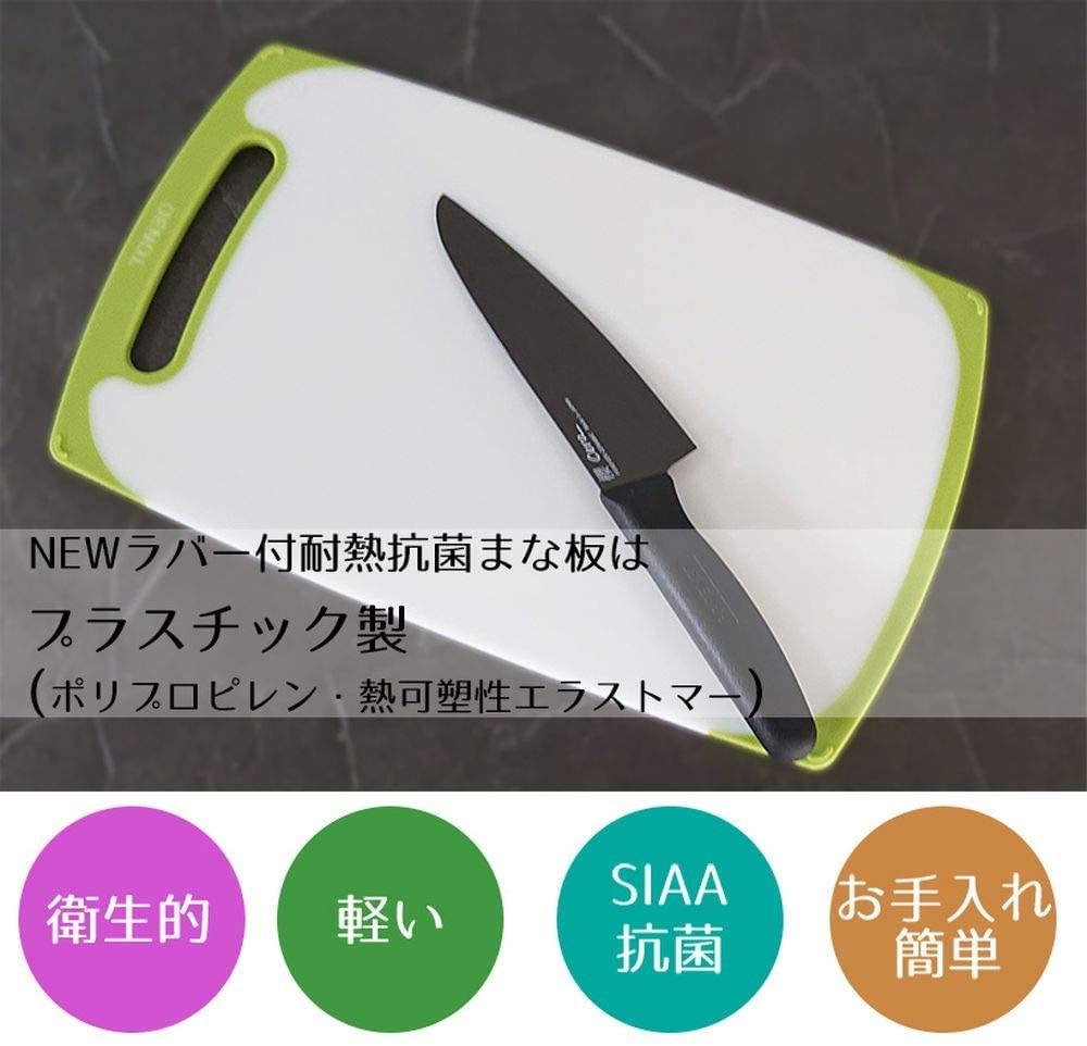 TONBO(トンボ) 耐熱 抗菌 まな板 ラバー付きの商品画像3