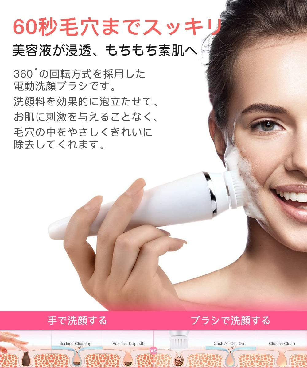 MIQA 洗顔ブラシ 電動の商品画像3
