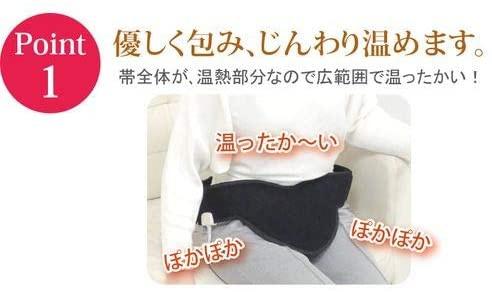 KUROSHIO(クロシオ) 温熱治療器 あっため帯 68639の商品画像8