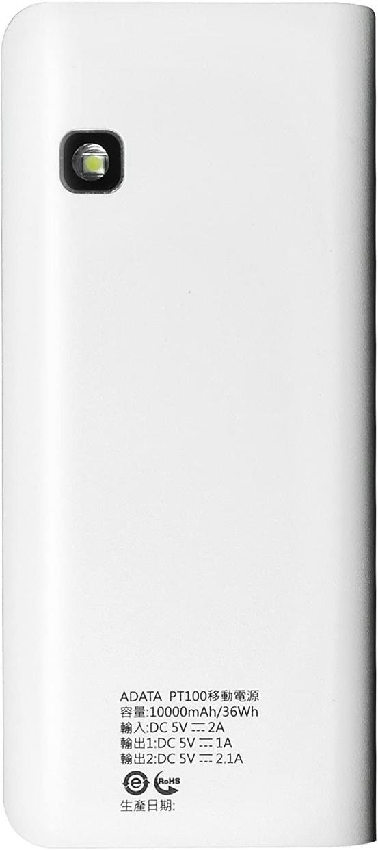 ADATA(エイデータ) PT100 パワーバンク APT100-10000M-5V-CWHBLの商品画像5