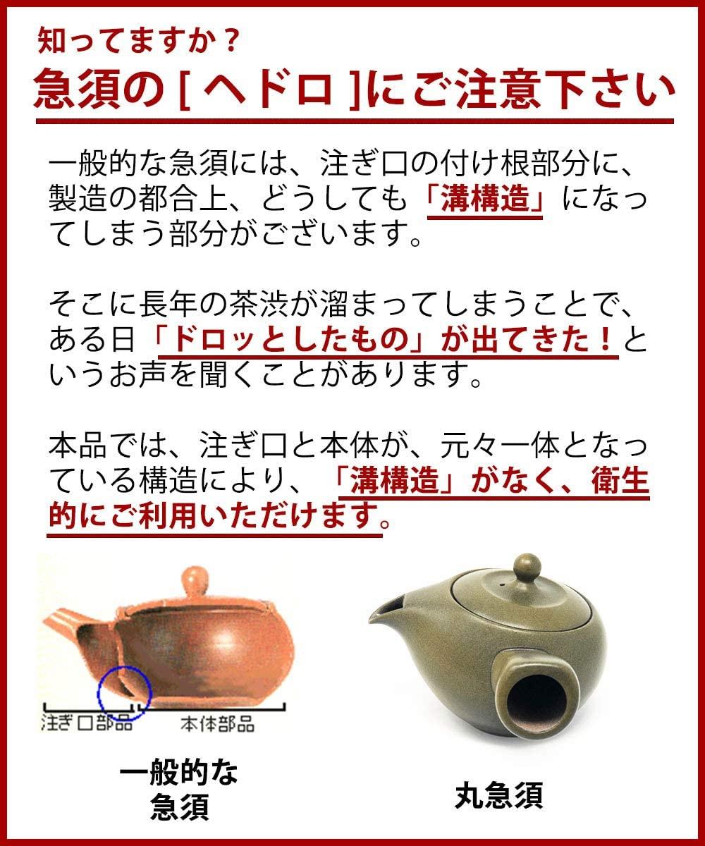 喫茶去 注ぎにこだわった丸急須 常滑焼 日本製 緑グレーの商品画像6