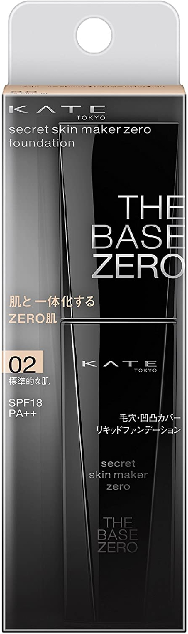 KATE(ケイト) リキッドファンデーション シークレットスキンメイカーゼロの商品画像2