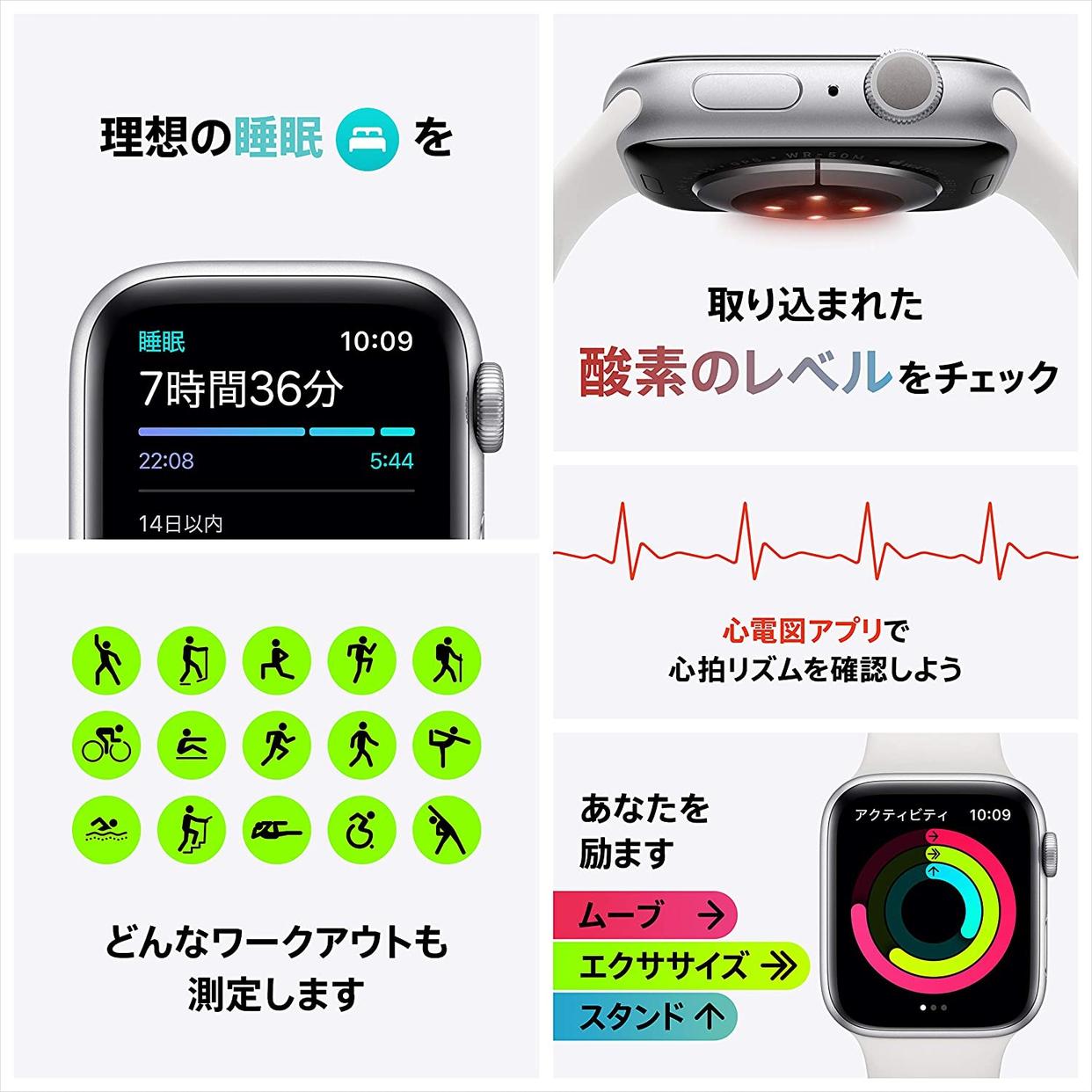 Apple(アップル) Apple Watch Series6(GPSモデル) M00H3J/Aの商品画像6