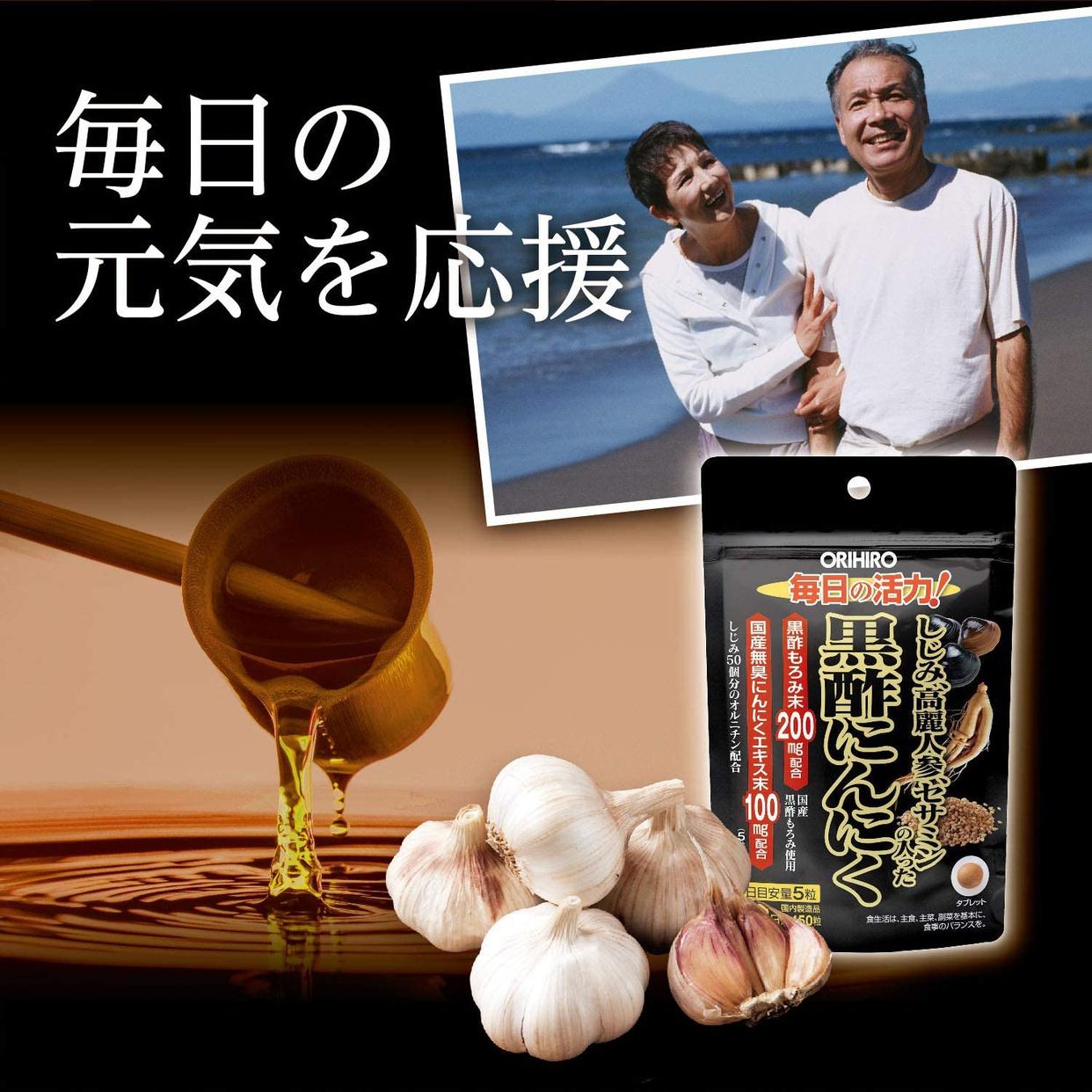 ORIHIRO(オリヒロ) しじみ高麗人参セサミンの入った黒酢にんにくの商品画像6