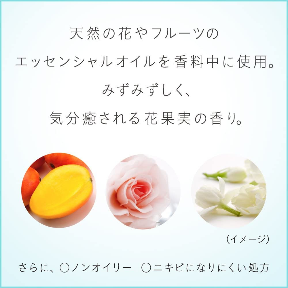 SOFINA jenne(ソフィーナ ジェンヌ)混合肌のための高保湿ジェル乳液の商品画像12