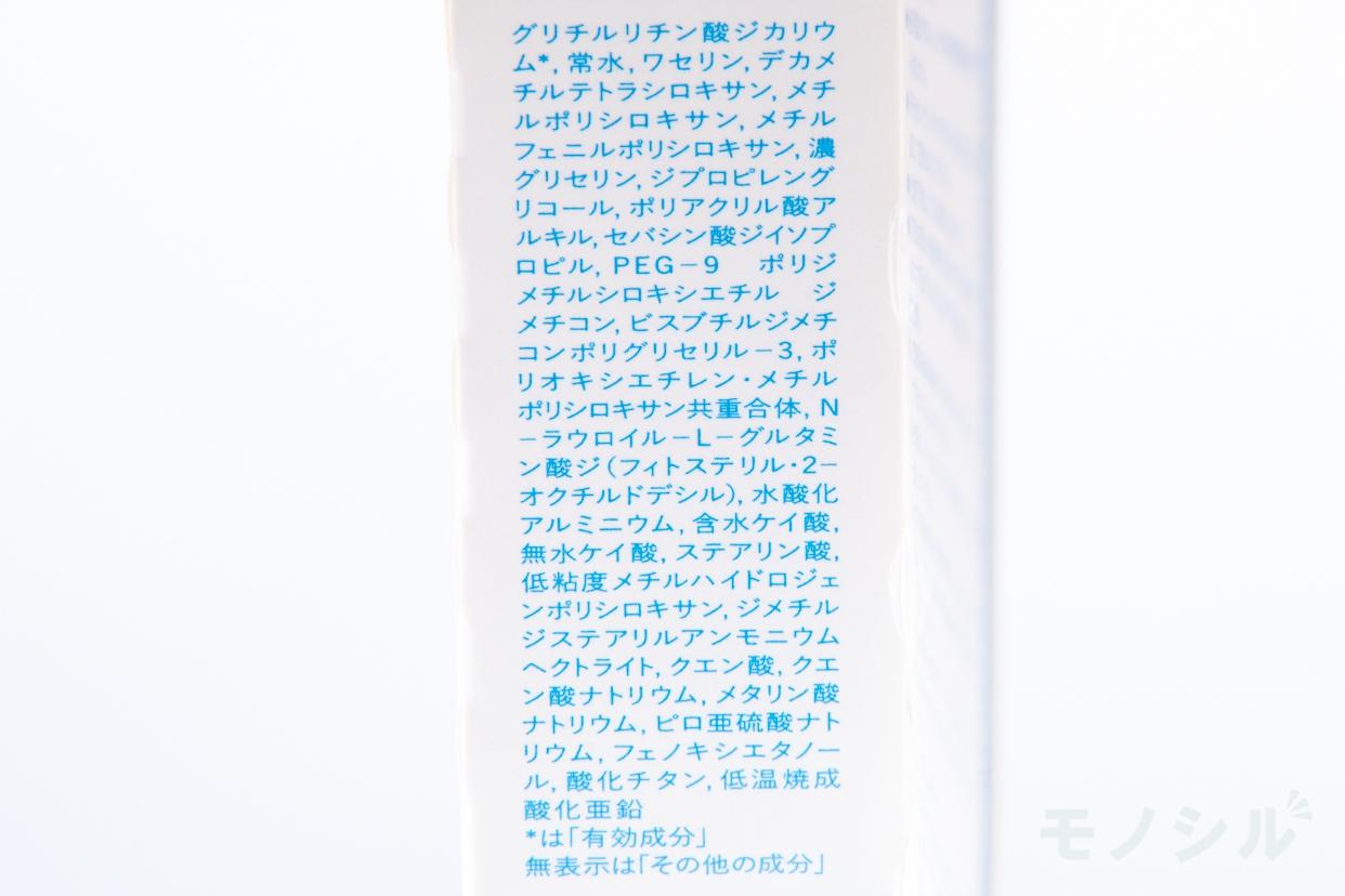 ANESSA(アネッサ) パーフェクトUV スキンケアジェル aの商品画像3 商品の成分表