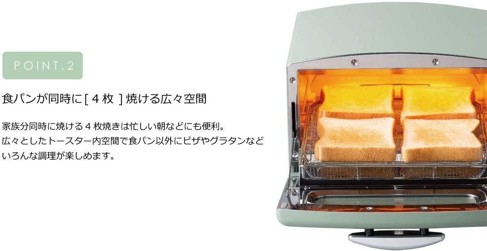 Aladdin(アラジン) グラファイトグリル&トースター(4枚焼き) AGT-G13Aの商品画像3