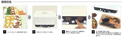 ラボネクトドラミニ(家庭用食品乾燥機)の商品画像3