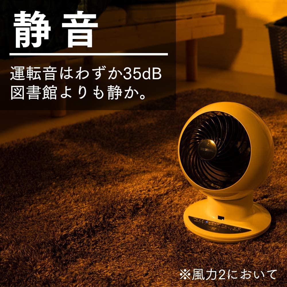 IRIS OHYAMA(アイリスオーヤマ) サーキュレーター アイ 18畳 ボール型上下左右首振り PCF-SC15Tの商品画像6
