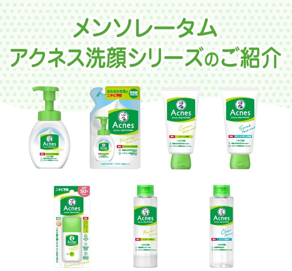 MENTHOLATUM Acnes(メンソレータム アクネス)ニキビ予防薬用UVティントミルクの商品画像7