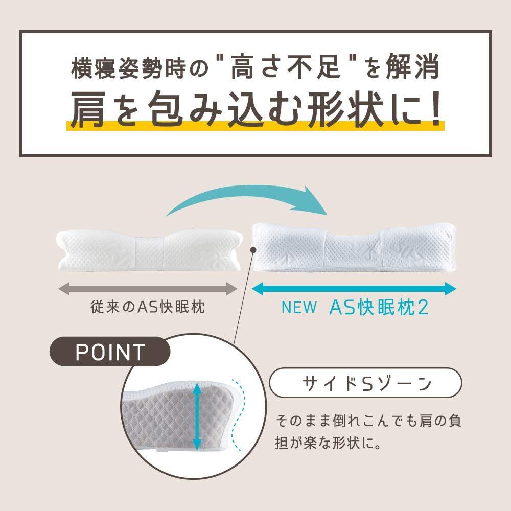 Nelture(ネルチャー) スージーAS快眠枕2の商品画像4