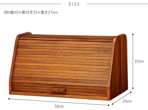 萩原(ハギハラ) CALMA ブレッドケース 幅50cm RUD-1394-50の商品画像6