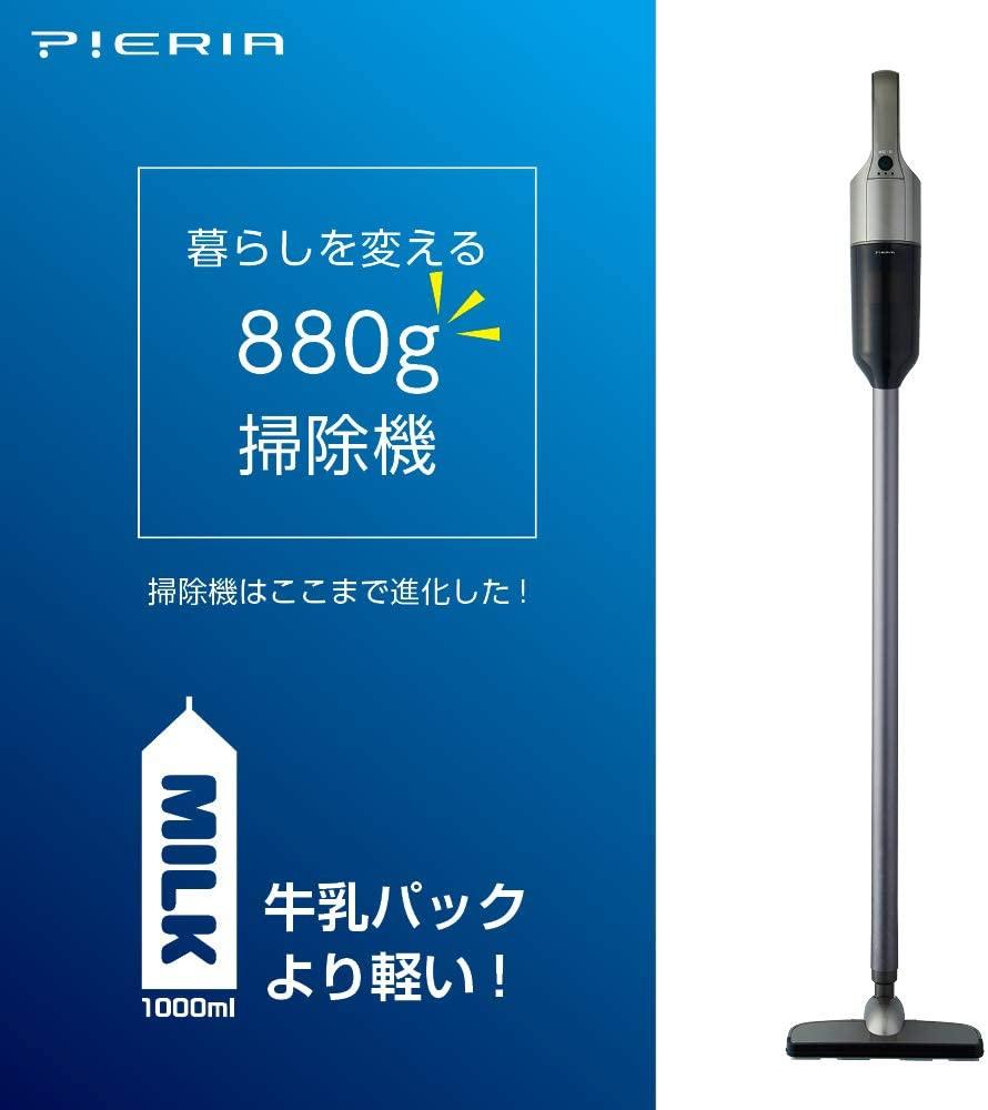 DOSHISHA(ドウシシャ) 軽量掃除機(MAGIC LIGHT) VSV-121Dの商品画像3