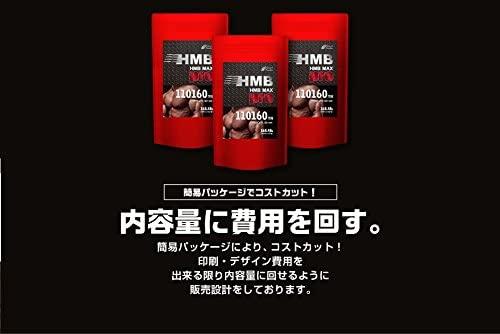 メタルマッスルHMB hmb max proの商品画像4