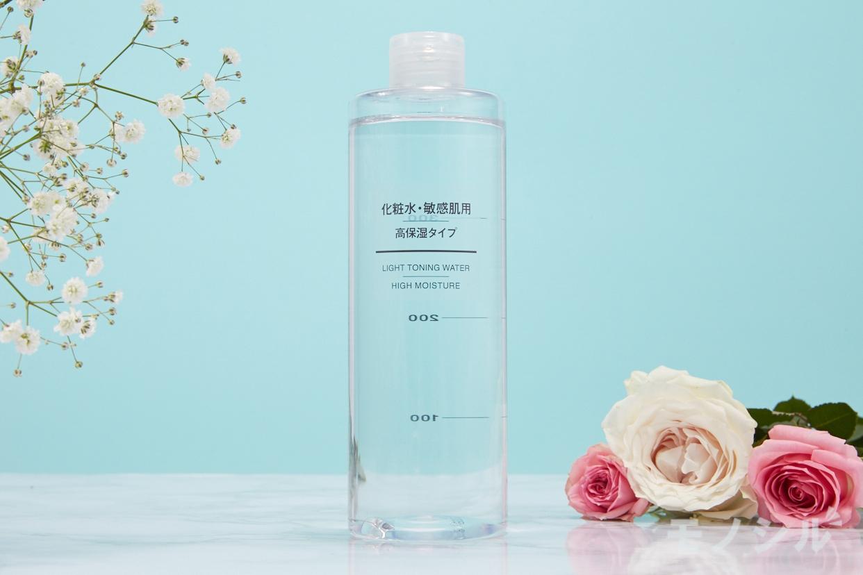 無印良品(むじるしりょうひん)化粧水・敏感肌用・高保湿タイプ