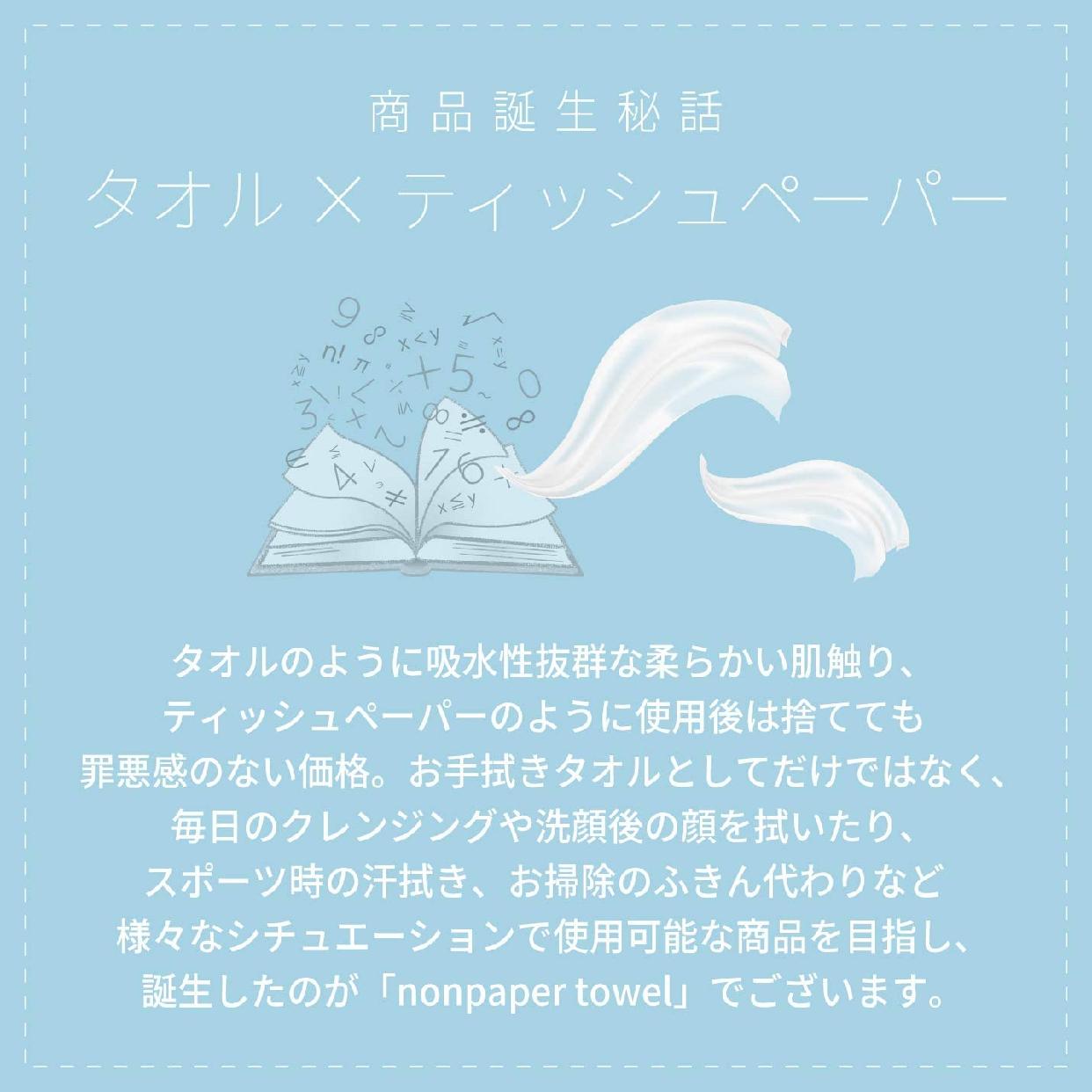 ISHOKU LIFE ノンペーパータオル 厚手 100枚×20個の商品画像8