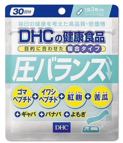 DHC(ディーエイチシー) 圧バランス