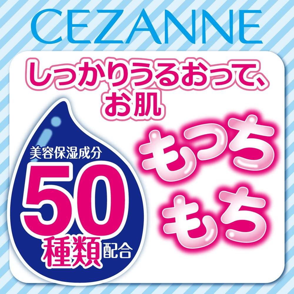 CEZANNE(セザンヌ)スキンコンディショナーの商品画像4
