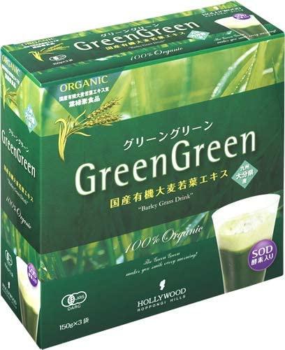 HOLLYWOOD(ハリウッド化粧品) グリーングリーン スティックの商品画像