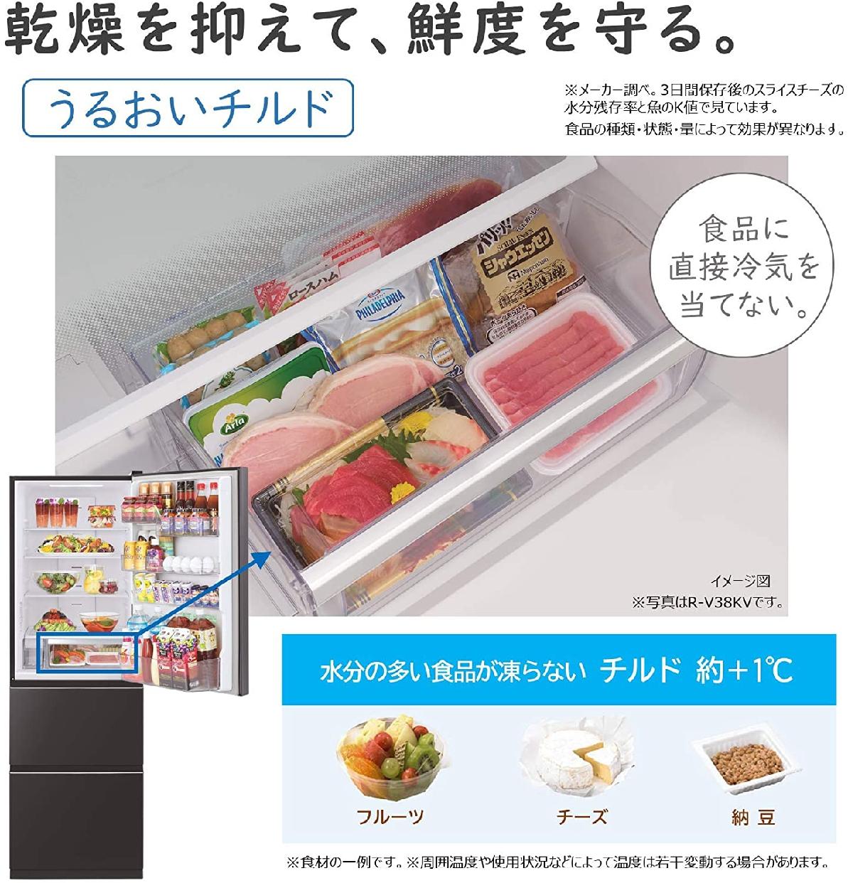 日立(ひたち)うるおいチルド 冷蔵庫 R-V38KVの商品画像3