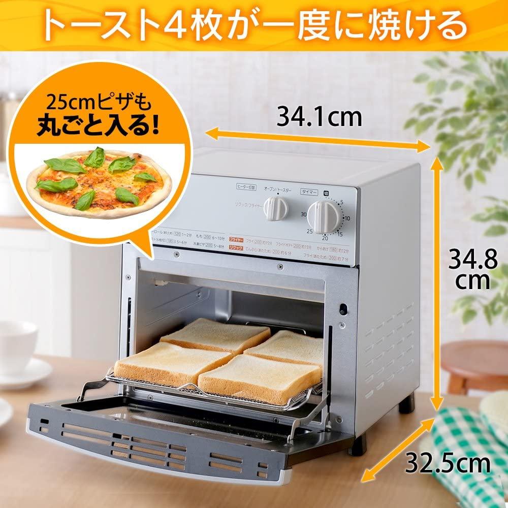 IRIS OHYAMA(アイリスオーヤマ) ノンフライ熱風オーブン FVX-D3B-S シルバーの商品画像13