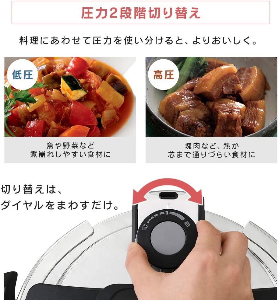 IRIS OHYAMA(アイリスオーヤマ)両手圧力鍋 5LRAN-5Lの商品画像5