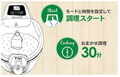 T-fal(ティファール) アクティフライ  FZ205088 レッドの商品画像5